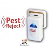 قویترین دستگاه دفع حشرات موذی
