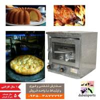 تنور گالوانیزه دوسینی TJ101 پخت نان و شیرینی گنبد صنعت